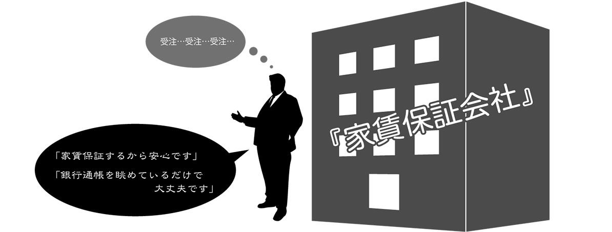 img_management01_03