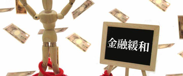 日本銀行前総裁白川方明(しらかわまさあき)氏