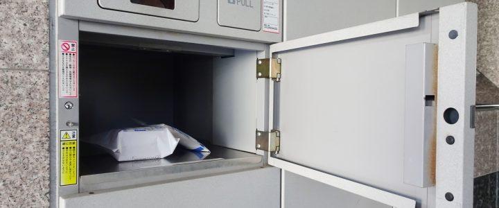 宅配ボックス設置部分は容積率の対象外!