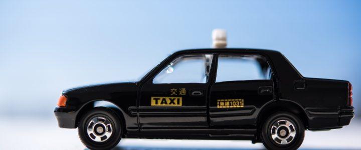 タクシー 「今、混んでいるので料金1.5倍」?