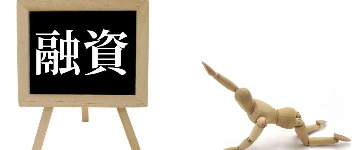 収益アパート業者「TATERU」社での契約!