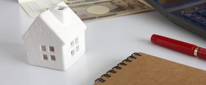 不動産賃貸借でも貸借対照表に資産計上?
