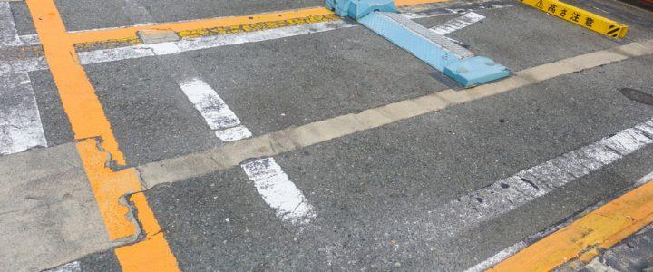空きだらけの機械式駐車場を撤去したら?