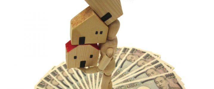 「共有」より「配偶者居住権」が 相続税では断然お得!