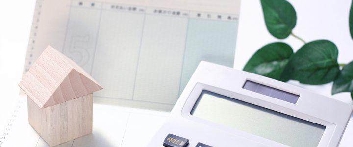 地銀への不動産仲介解禁の可能性
